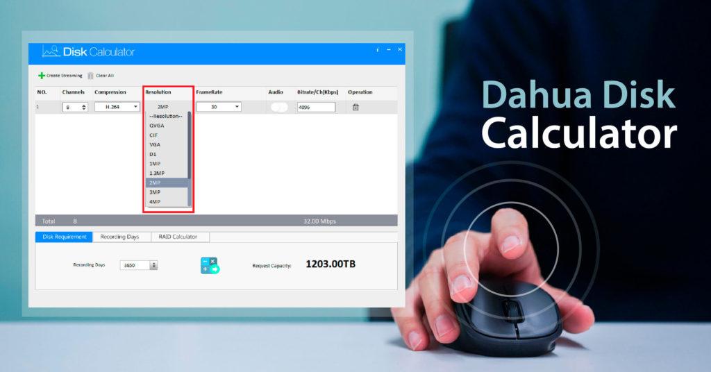 Dahua disk calculator CCTV