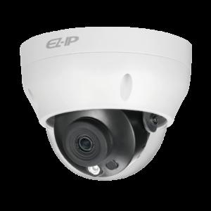 IPC-D2B40-ZS Camara domo IP 4Mp lente motorizado
